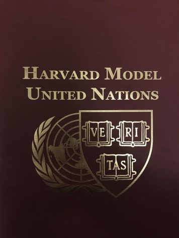 2018 Harvard Model United Nations: My Experience
